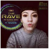 Malika - The Rave Live