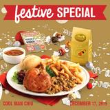 Festive Special 2015 (December 17, 2015)