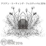 Asian Meeting Festival 2016 Mixtape