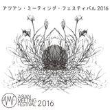 Asian Meeting Festival 2016 Mixtape