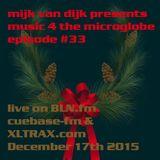 Music 4 The Microglobe #33 (December 2015)