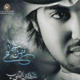 Dj Tetouan - Khaliji Mega Mix 2013 ♫ خليجي ميغا مكس 2013 ♫