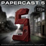 Papercast 5 - mixed by Paperclip