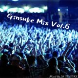 Ginsuke Mix Vol.6