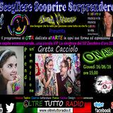 Vincitrice dello Zecchino d'oro 2015 Greta Cacciolo
