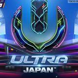 Skrillex Live at Ultra Japan 2015