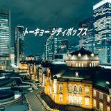 160201_Tokyo_City_Pops