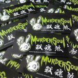 2018-04-03 陳昱康 Sirius 弒魂煞 Murder Soul MIX#13