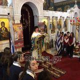 Κήρυγμα π. Αντωνίου Πακαλίδη στην Επέτειο της Εθνικής Παλιγεννεσίας στον Άγιο Σπυρίδωνα Τριανδρίας