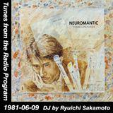 Tunes from the Radio Program, DJ by Ryuichi Sakamoto, 1981-06-09 (2014 Compile)