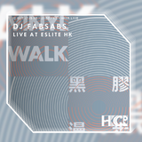 DJ Fabsabs - Live at Eslite HK- 12/10/2017
