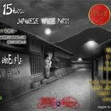 PRAVDA presents JAPANESE WHITE PARTY at NAGAI