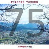 Franche Touche 4.01 (#075) - 16/10/17 - Radio Campus Grenoble 90.8