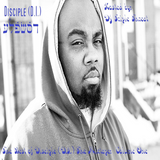 The Best of Disciple (D.I.) The Mixtape Volume 1