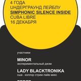 lady blacktronika / 4 years ssi records / 16.12.2011