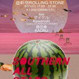 Southern All Stars Mix