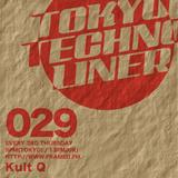 Tokyo Techno Liner EP029 - Kult Q