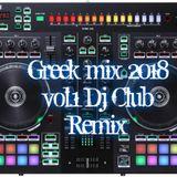 Greek mix 2018 vol.1 Dj Club Remix