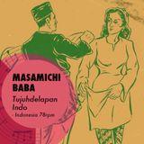 Tujuhdelapan Indo : Indonesian 78s selection - MASAMICHI BABA