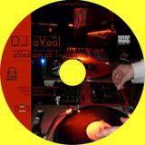 DJ aVeal - Mash Up Mixtape: Skit - aVealism PT 1 (2012 & 2015)