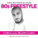 Memory Lane – 80s Freestyle