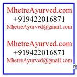 MhetreAyurved : Diwali  : San Rudhi Utsav Mahattva Prayojana : Rituals Traditions Purpose Importance