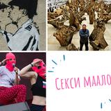 Секси Маало: Артивизам