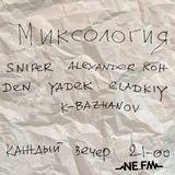 Mixology 13 By Yadek 10.04.15.