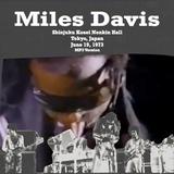 Miles Davis - Shinjuku Kosei Nenkin Hall, Tokyo.  June 19, 1973.