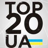 Український реп чарт #TOP20UA за 31.03
