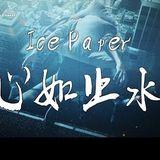 CCS - Ice Paper - 心如止水 / 来自天堂的魔鬼 / 渡我不渡她 / 最新热门劲爆慢摇 NoNStop Remix 2K19