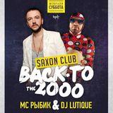 DJ Lutique, MC Rybik - OLDSCHOOL HOUSE PARTY ('Live @ Saxon)