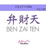 Benzaiten に - Anouck -  Festivibe 27.01.2016