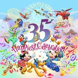 Celebration! -Memory of Tokyo Disney Resort-