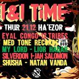 My Lord Sound feat. Silverdon, Natan Vanda, I Jah Salomon & Dressla
