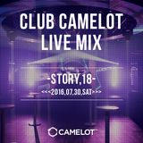 <<<2016.07.30 Sat>>>WEEKEND CAMELOT LIVE MIX By DJ SASA