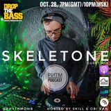 Ритм #61 (Skeletone guest mix)