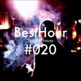 #020 Slaughterhouse
