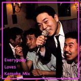 Everybody Loves Karaoke Mix