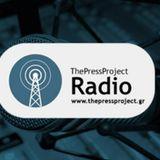 Έκτακτη ραδιοφωνική εκπομπή για τις πυρκαγιές, 1 Αυγούστου 2018