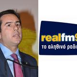 Μηταράκης στον Real fm 97,8: Ο ΣΥΡΙΖΑ δεν θέλει η προανακριτική επιτροπή να συζητήσει την ουσία της