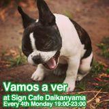 2013.06.24mon_Vamos a ver at Sign Cafe