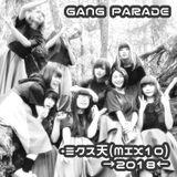 GANG PARADE -ミクス天(MIX10)_2018