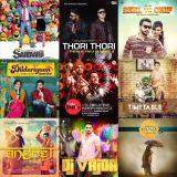 2015 : New Bhangra Music #03