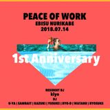 PEACE OF WORK  MIX  Vol1
