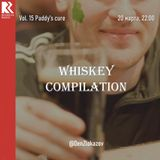 Whiskey Compilation - Vol.15 Paddy's cure