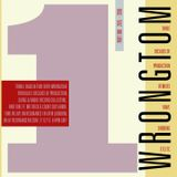 Wrongtom - Regression Session (1)