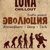 dj Semen Torpeda Live@ЭВОЛЮЦИЯ, Luna-2012-12-08