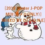 [2018 Winter J-POP MIX(懐メロONLY)] MIXED BY DJ S.O.N.E]