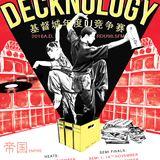 Decknology 2016 Grand Finalists Announcement